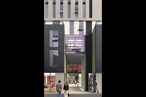 Entrance to the Hive building planned for Manchester